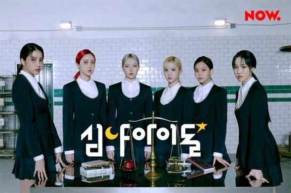 """[NOW] '심야아이돌' 여자친구, 눈물 터진 진심토크→새앨범 비화 """"찐우정 빛나"""" [종합]"""