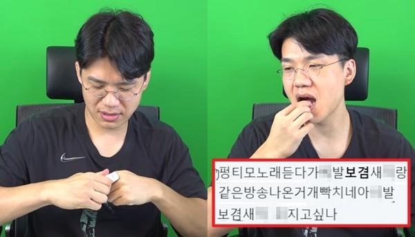 자신을 향한 근거 없는 '악플'에 촬영 도중 '두통약' 복용한 보겸 (영상)