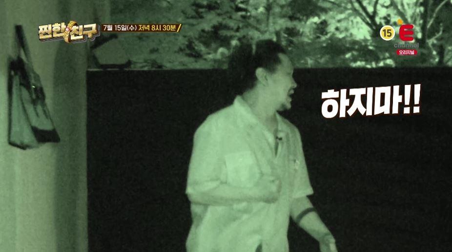 '찐한친구' 양동근, 울부짖으며 쓰러져 촬영 중단…무슨 일?