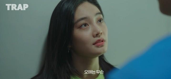 "'TRAP' 우다비, 남친 외도+친구 배신으로 이별 ""울컥"""