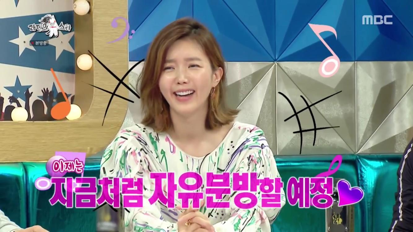 '파격' 채정안→'솔직' 김우석, 극과 극 매력으로 꽉 채운 '라디오스타'[종합]
