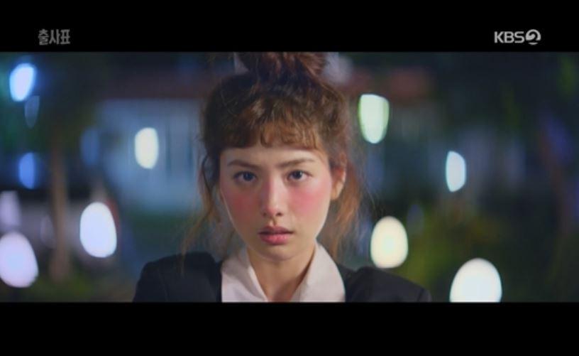 '출사표' 나나X박성훈, 사이다부터 로코까지 '꽉 찬 60분'