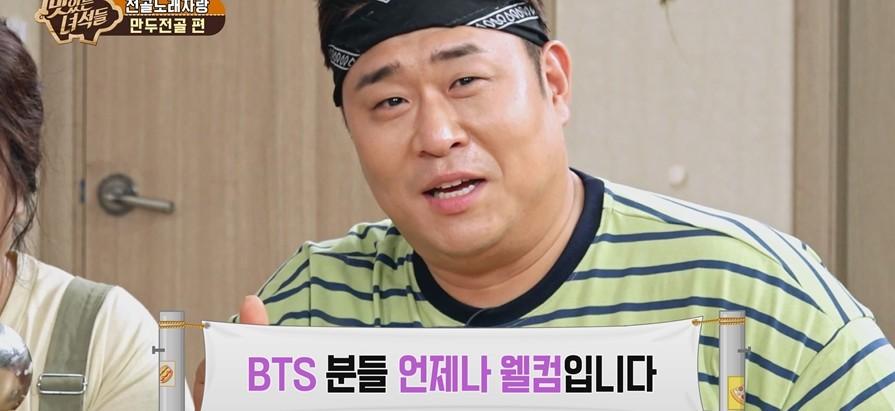"""'맛녀들' 문세윤, 깜짝 러브콜 """"하루 재방 30번, BTS분들 언제나 환영"""""""