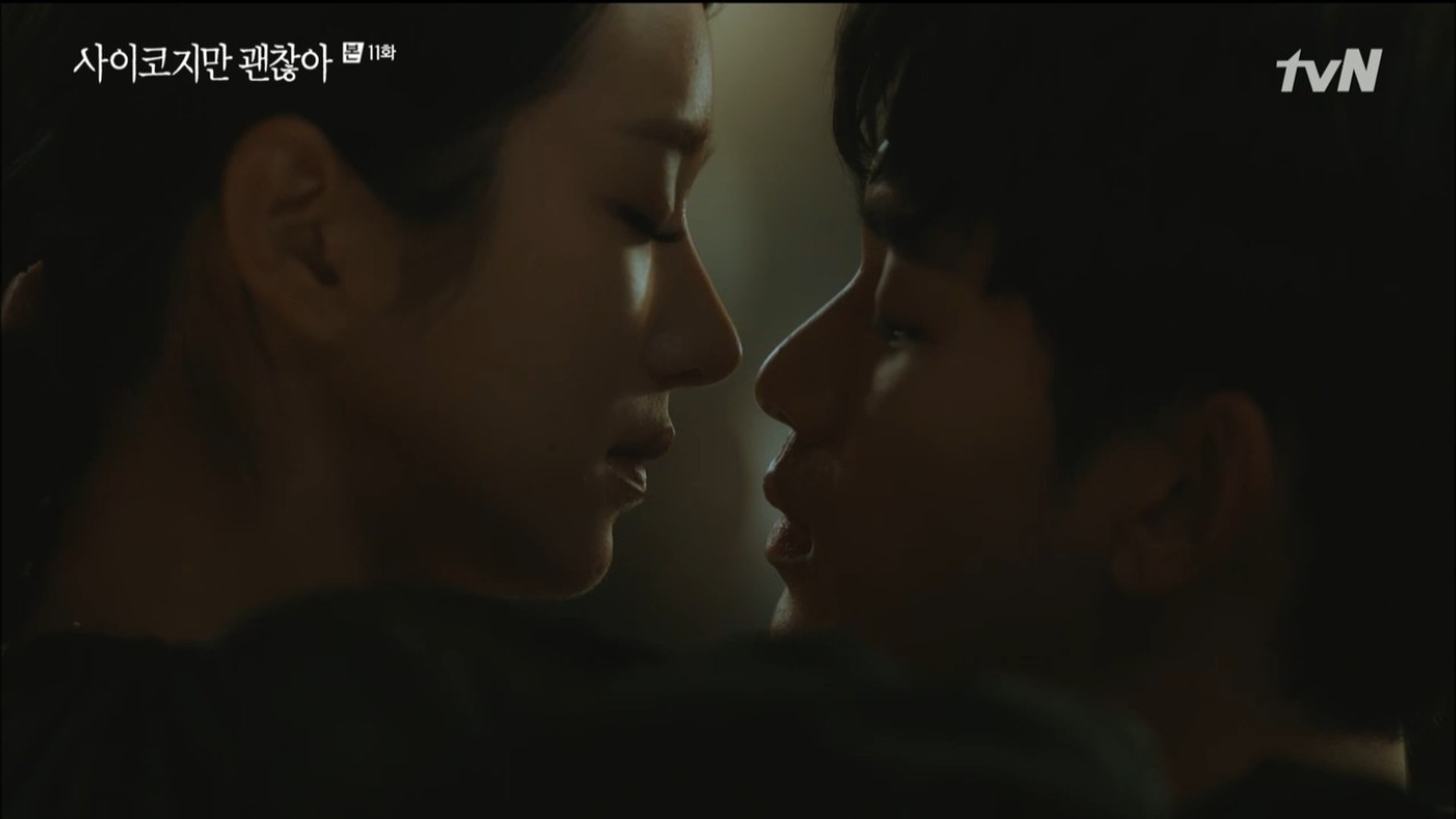 """'사이코지만 괜찮아' 김수현♥서예지, 하나 둘 셋…키스 """"생일 축하해, 보고 싶었어"""""""