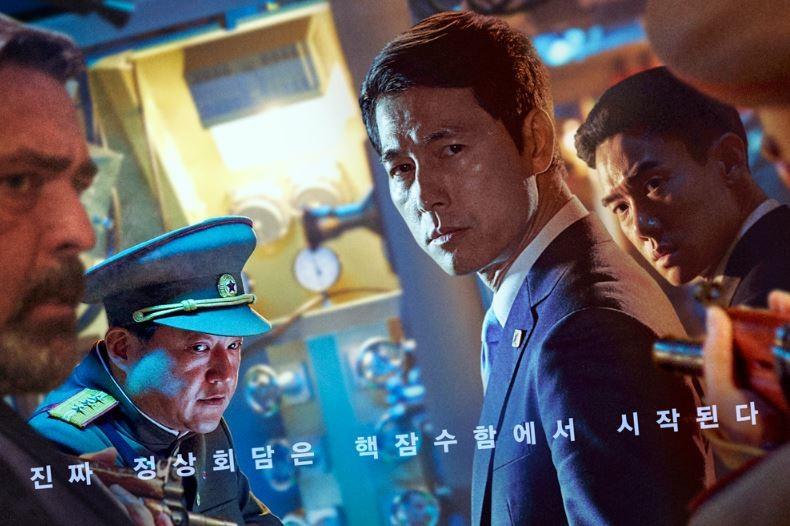 '반도' 독주 속 '강철비2' 예매율 1위로 '추격' [필름:리포트]