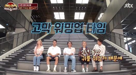 '히든싱어6' 이소라 원조가수 확정에 MC들 '술렁'.. 첫 포문은 김연자! [종합]