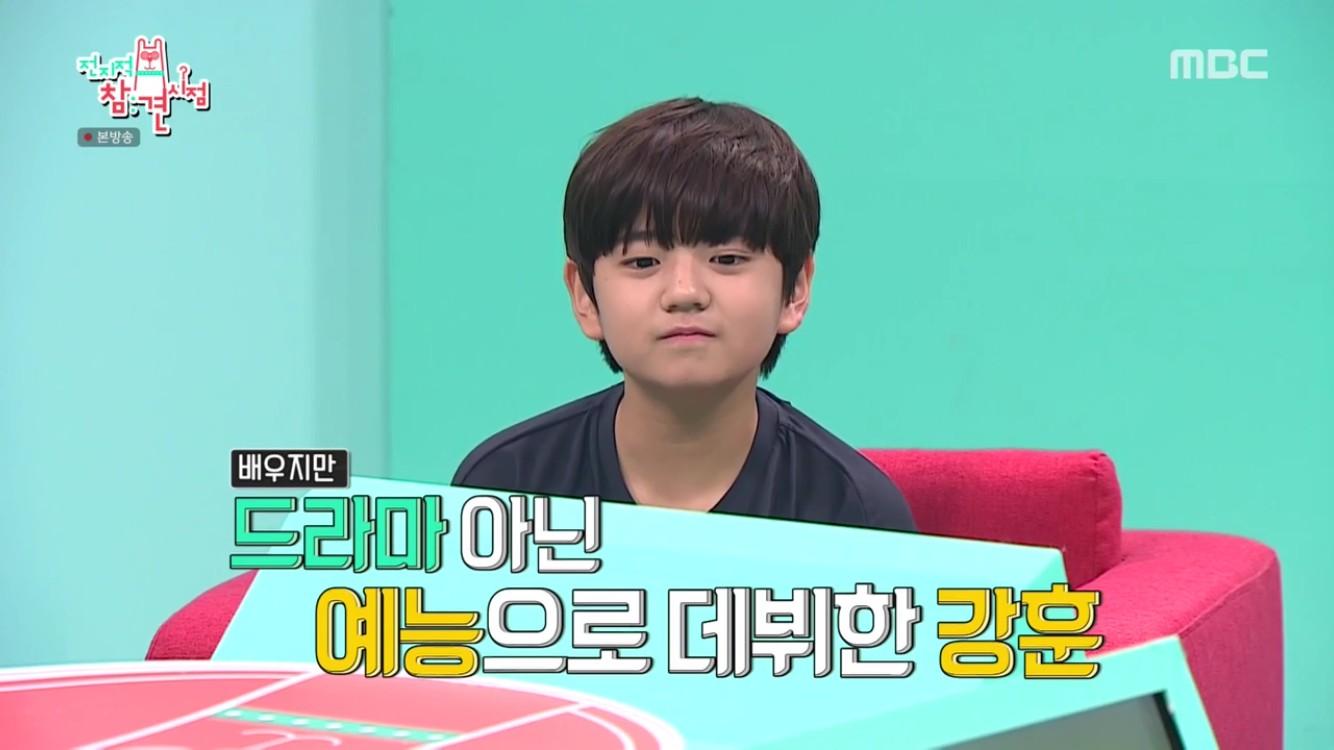 """'전참시' 김강훈 """"5살 때 만난 전현무, 카메라 꺼지면 짜증 많이 냈다"""" 폭로"""