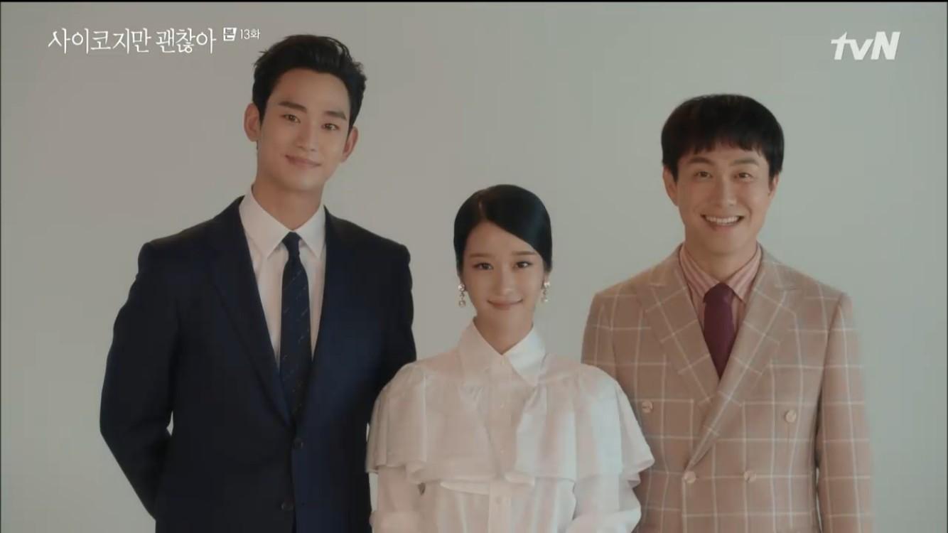 """'사이코지만 괜찮아' 김수현, 서예지 볼 쓰담 """"아무것도 모르길""""…가족사진 속 미소"""