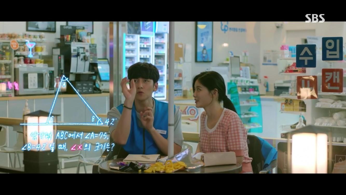 로맨스 터진 '편의점 샛별이'…7주 연속 1위 [성적표]