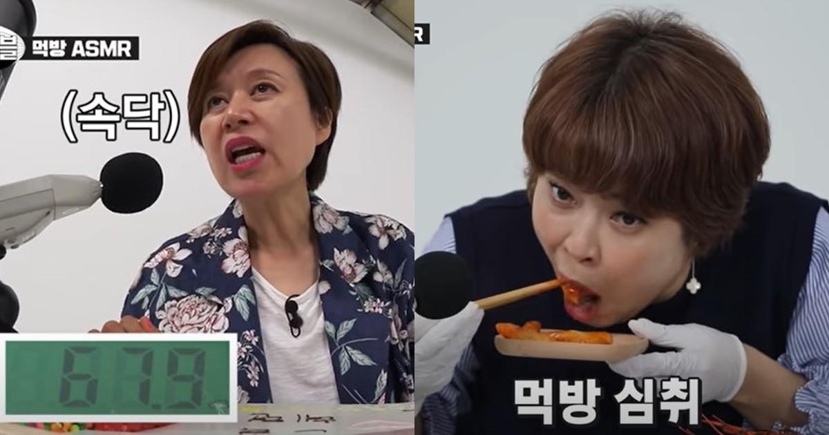 """""""데시벨 게임 뭐기에?""""…박미선, 이경실도 놀란 실력"""