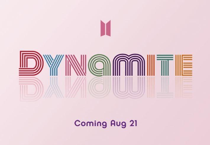 방탄소년단, 새 디지털 싱글 제목은…어떤 곡?