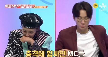 """'애로부부' 막장드라마 뺨치는 반전실화에 5MC 멘붕 """"남편의 삼중생활"""" [종합]"""