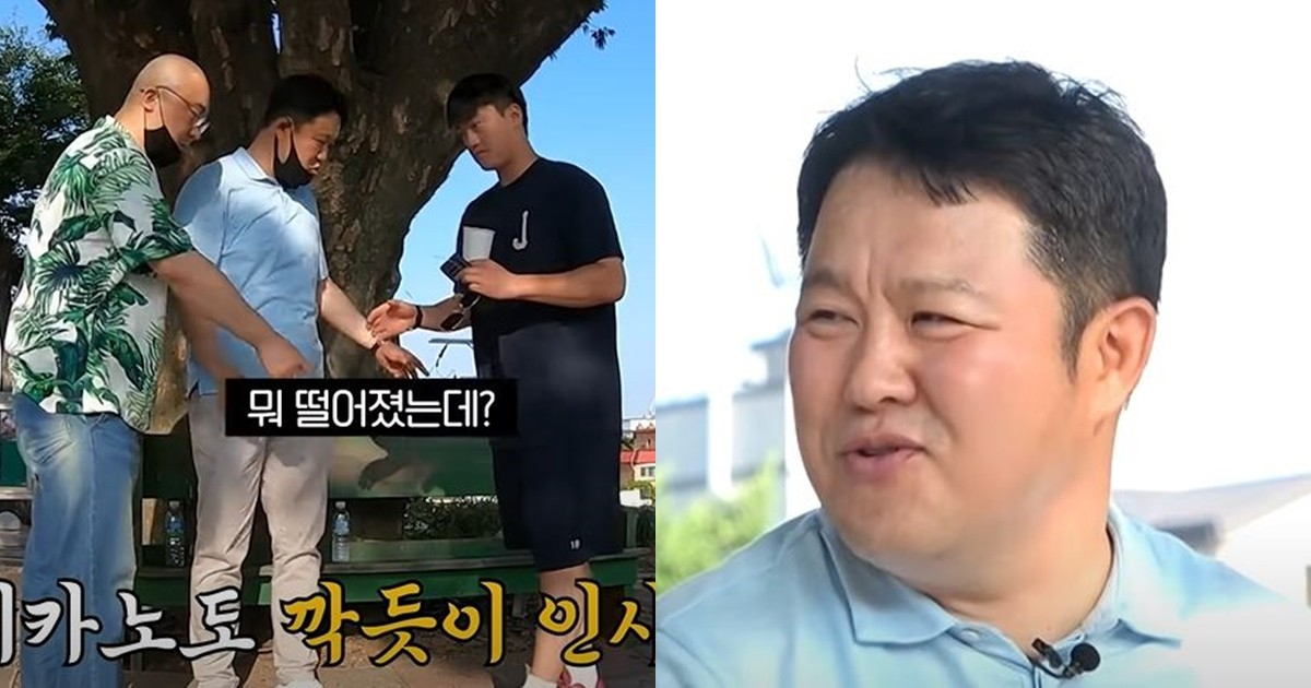김구라가 제물포 고등학교에 찾아간 이유는?