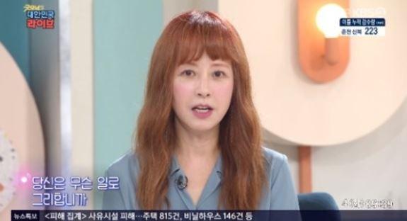"""""""실제 나이 깜짝""""…서정희가 밝힌 동안 비결"""