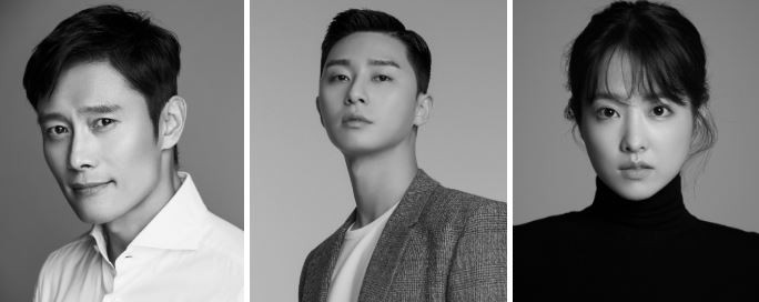 '크리트 유토피아(가제)' 이병헌·박서준·박보영, 캐스팅 완료 [공식]