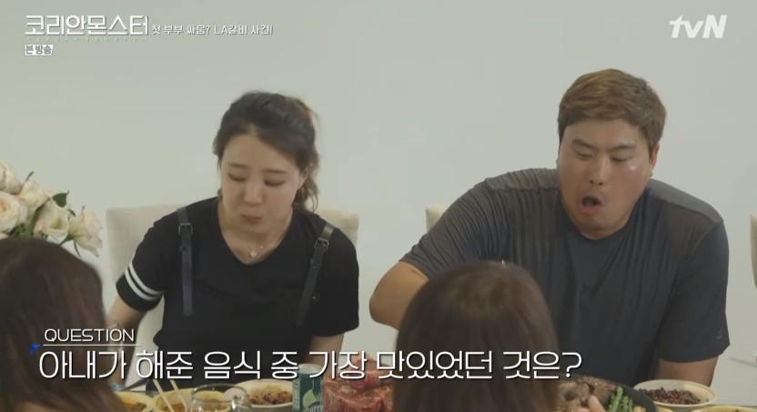"""'코리안 몬스터' 배지현, 류현진과 아침식사 때문에 부부싸움 """"왜 화내는지 몰라"""""""