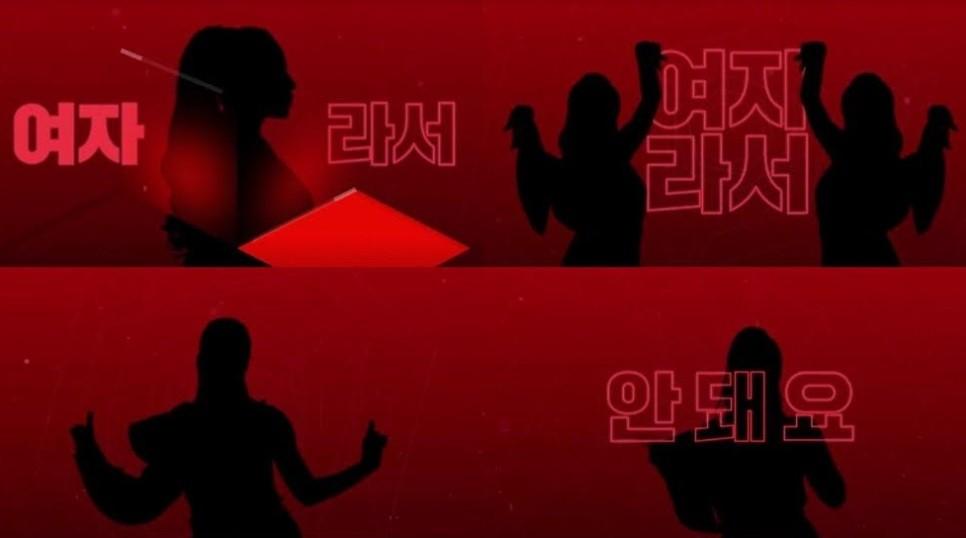 숙행, 팬 선물에 행복... '시크릿 여자라서' 영상 공개