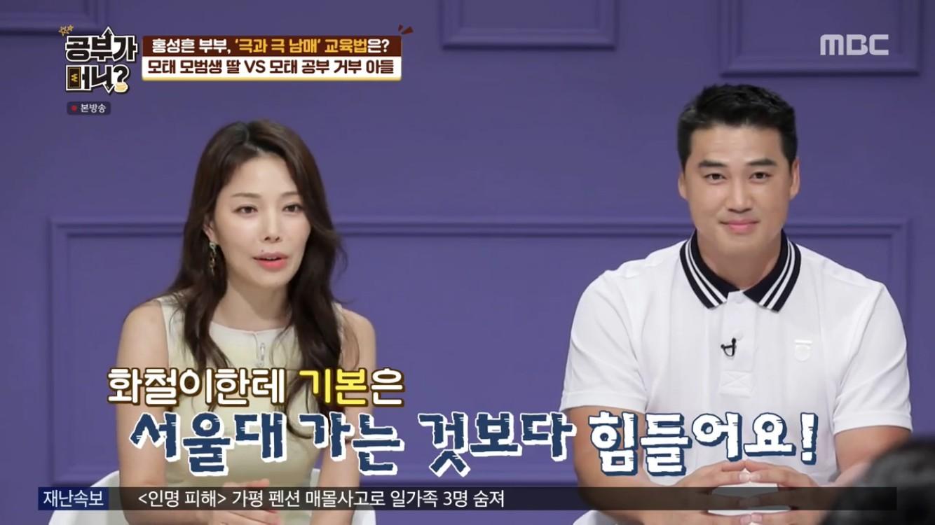 '공부가머니' 홍성흔♥김정임, '하버드 목표' 딸↔개구쟁이 아들…극과극 매력[종합]
