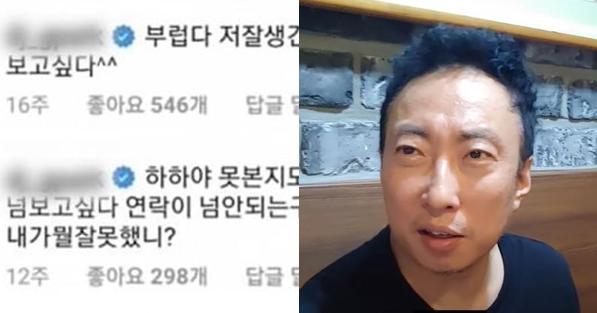 """""""하하 아들 드림이 폭풍성장""""…하하X박명수 '회동'"""