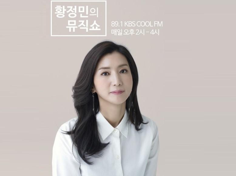 '황정민의 뮤직쇼' 생방송 중 40대 男 난동... 경찰조사 중
