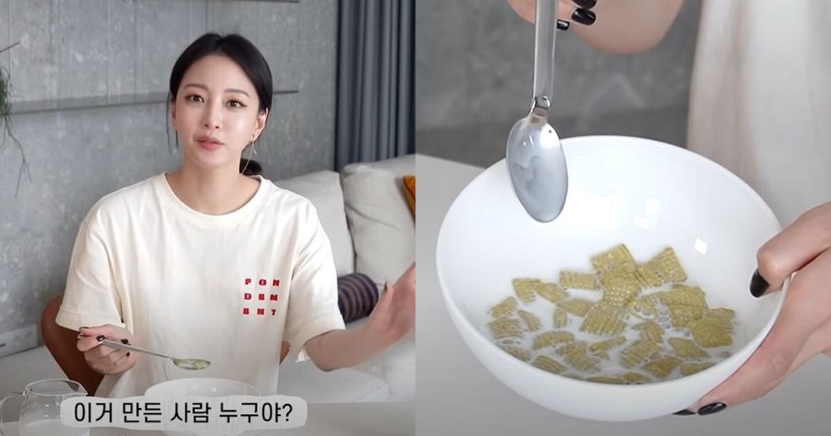 """""""파맛 첵스 시식""""…한예슬, 솔직한 먹방 후기?"""