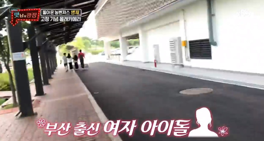"""""""오마이걸 아린은 어디가고?""""... '맛남의 광장' 유병재, 몰카에 제대로 속았다"""
