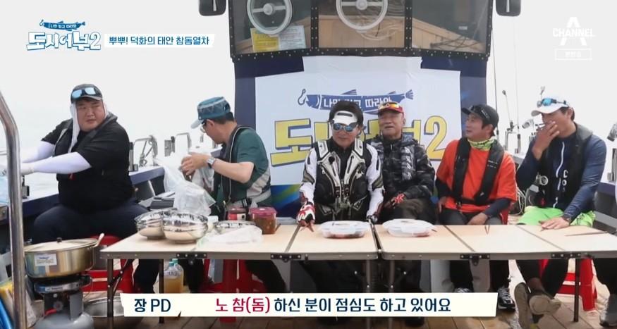 """'도시어부2' 김준현, 최악의 조황으로 분량 실종 위기 """"한숨"""""""