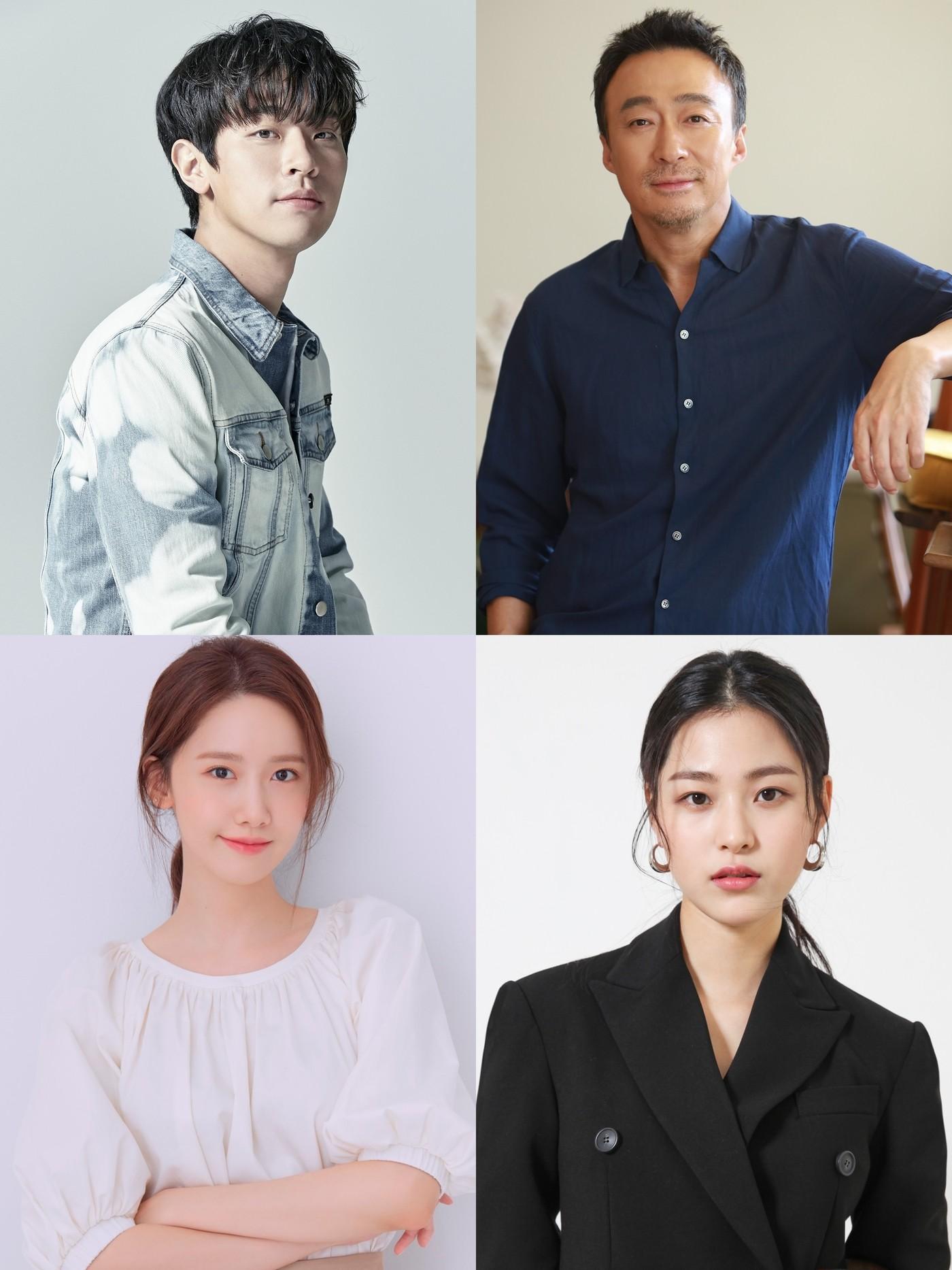 '기적' 박정민X이성민X임윤아 캐스팅 확정…지난 2일 첫 촬영