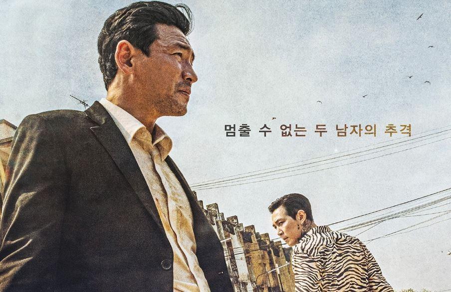 '다만악' 개봉 이틀만 63만↑압도적 박스오피스 1위…주말 100만 돌파 기대