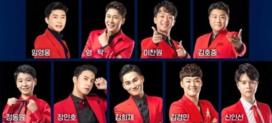 4차례 연기 된 '미스터트롯' 콘서트, 7일 드디어 관객 만난다…함성-구호 금지