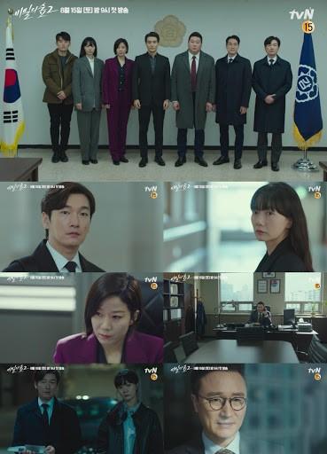 '비밀의 숲2' 다시 만난 조승우X배두나…기대 포인트 넷