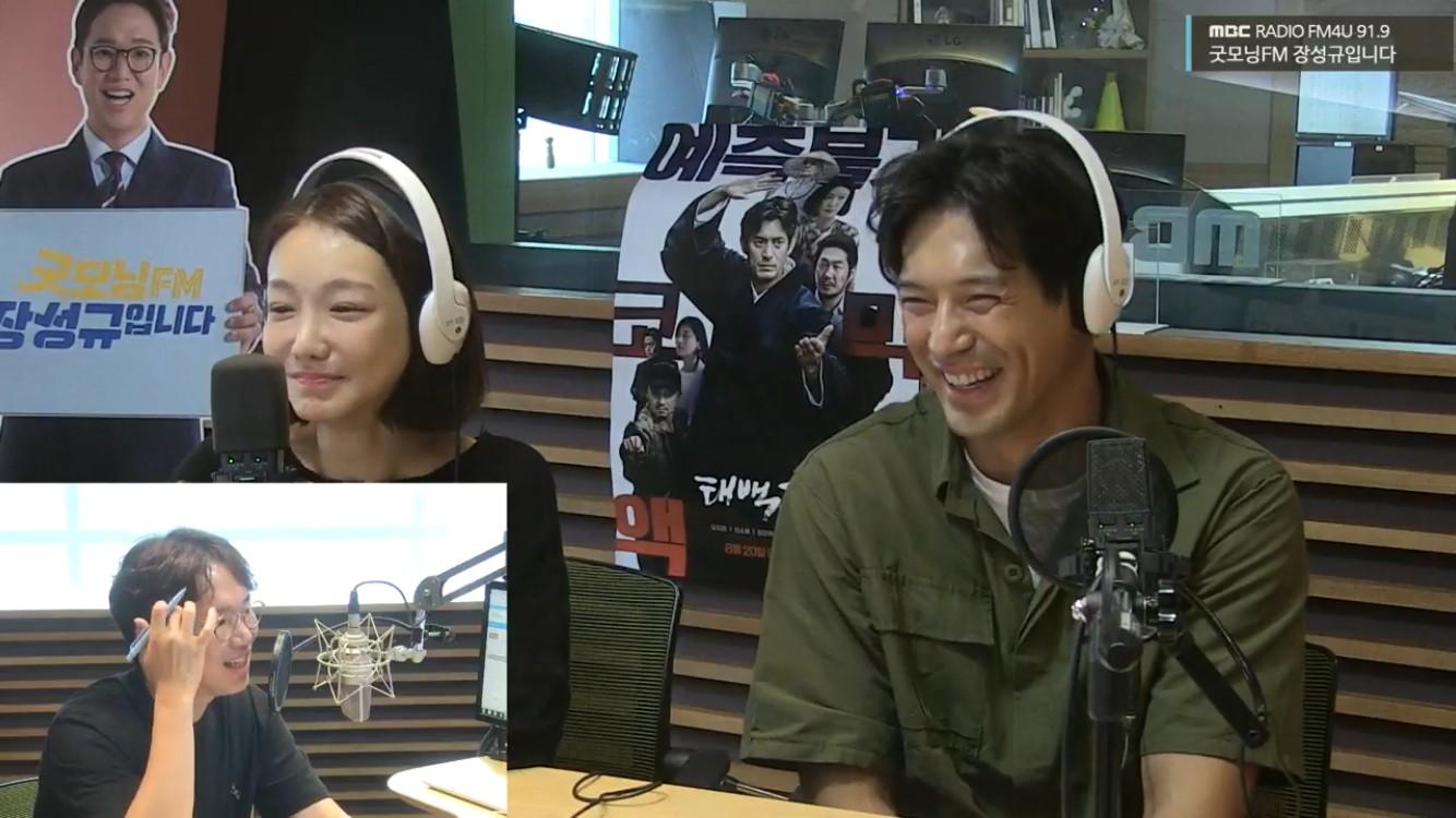 '굿모닝FM' 신소율X오지호, 솔직한 입담 #'태백권'깜짝스포 #이영자 #LG트윈스 #결혼식[종합]