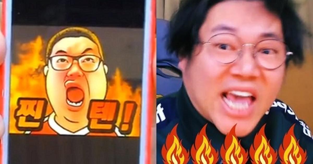 BJ 감스트 얼굴 빼다 박은 2천원짜리 '이모티콘' 출시된다