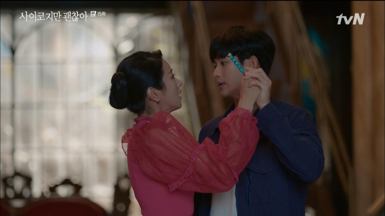"""'사이코지만 괜찮아' 김수현, 母살해 이유에 분노→장영남 찌르려는 서예지 막고 """"넌 그러면 안 돼"""""""