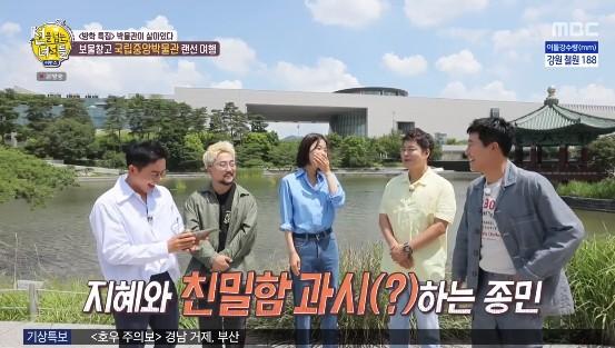"""'선녀들' 한지혜, 김종민과 예상 밖 친분 과시...전현무 """"부러워"""""""
