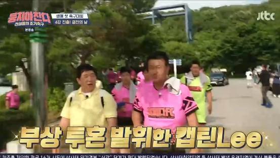 """'뭉찬' 어쩌다FC, 모태범 골 넣으며 4강진출 확정 """"놀라운 성장""""  [종합]"""