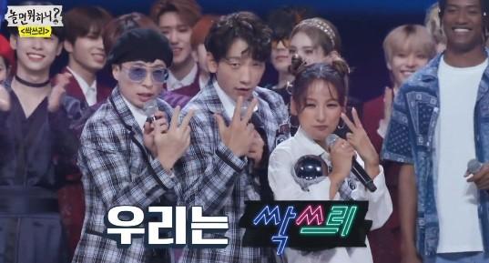'놀면뭐하니' 싹쓰리 유종의 미→'히든싱어6' 김연자 편(feat.임영웅) '성공적' [예능리포트]