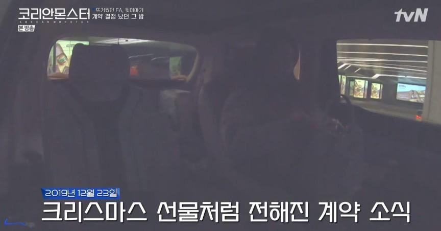 """'코리안 몬스터' 류현진 아내 배지현 """"남편 FA계약 순간, 새벽인데 잠이 안 와"""""""
