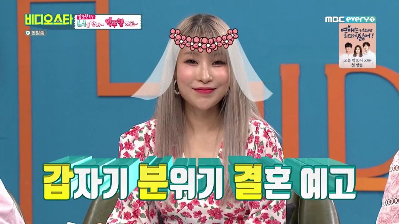 """'비디오스타' 최송현X이세영 """"저 결혼해요"""" 최초 고백…곧 품절녀 대열 합류"""