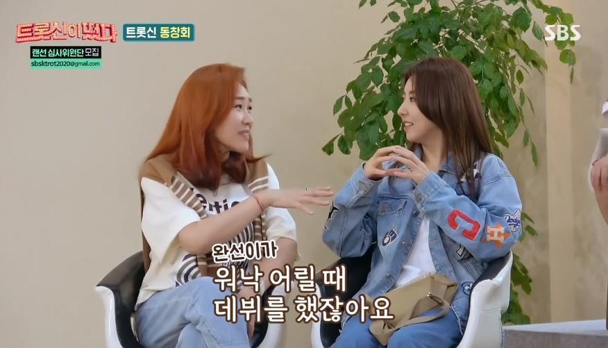 '트롯신이 떴다' 김완선X주현미, 댄싱퀸과 트로트퀸의 오랜 우정