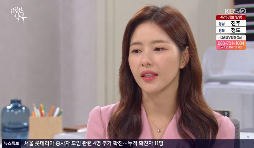 '위험한 약속' 망연자실 강성민, 박하나만이 살 길[종합]