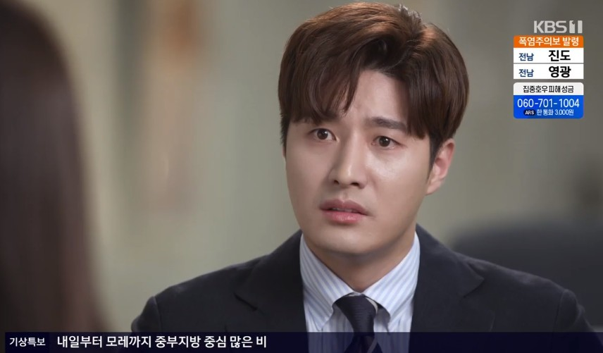 '기막힌 유산' 신정윤, 김비주 친모 등장에 혼란... 강세정 품에서 위로 받아[종합]