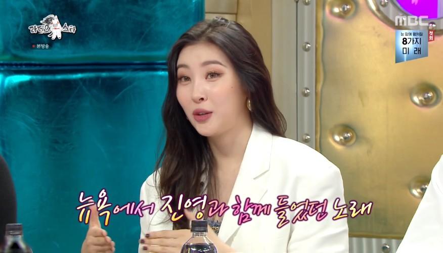 '라스' 박진영 잡는 선미... 주사→미국활동→경악 퍼포먼스 폭로[종합]