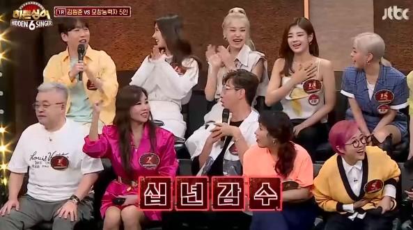 '히든싱어6' 모창능력자, 원조가수 김원준 꺾고 8표차 우승 '소름돋는 대반전' [종합]