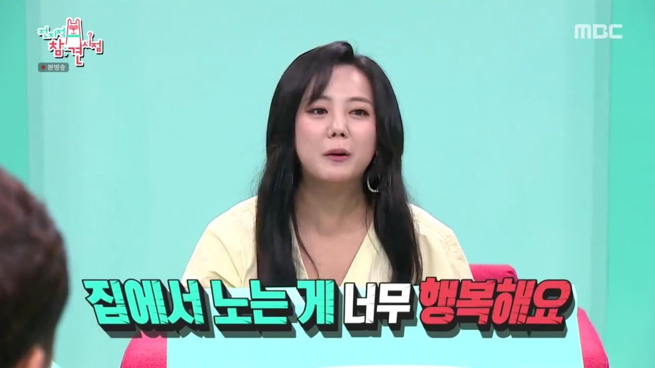 """'전참시' 고은아 """"어린 나이 데뷔, 재떨이 맞고 머리 피 흘려"""" 즐거움 뒤 그림자 고백[종합]"""
