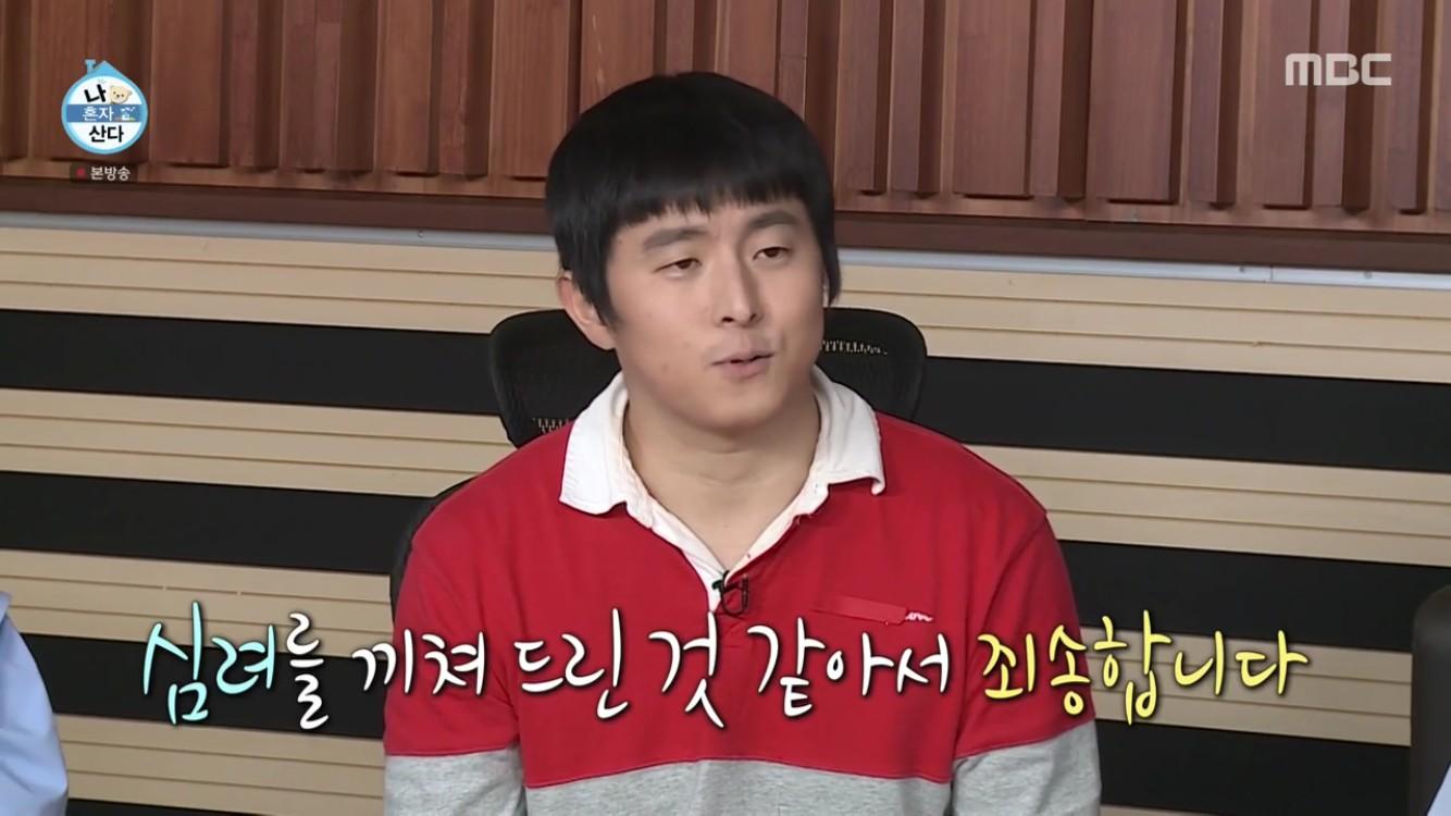 """'나혼산' 기안84, 동료들 위로 속 컴백 """"죽기 전엔 완벽해질 수 있을까…심려 끼쳐 죄송"""" [종합]"""