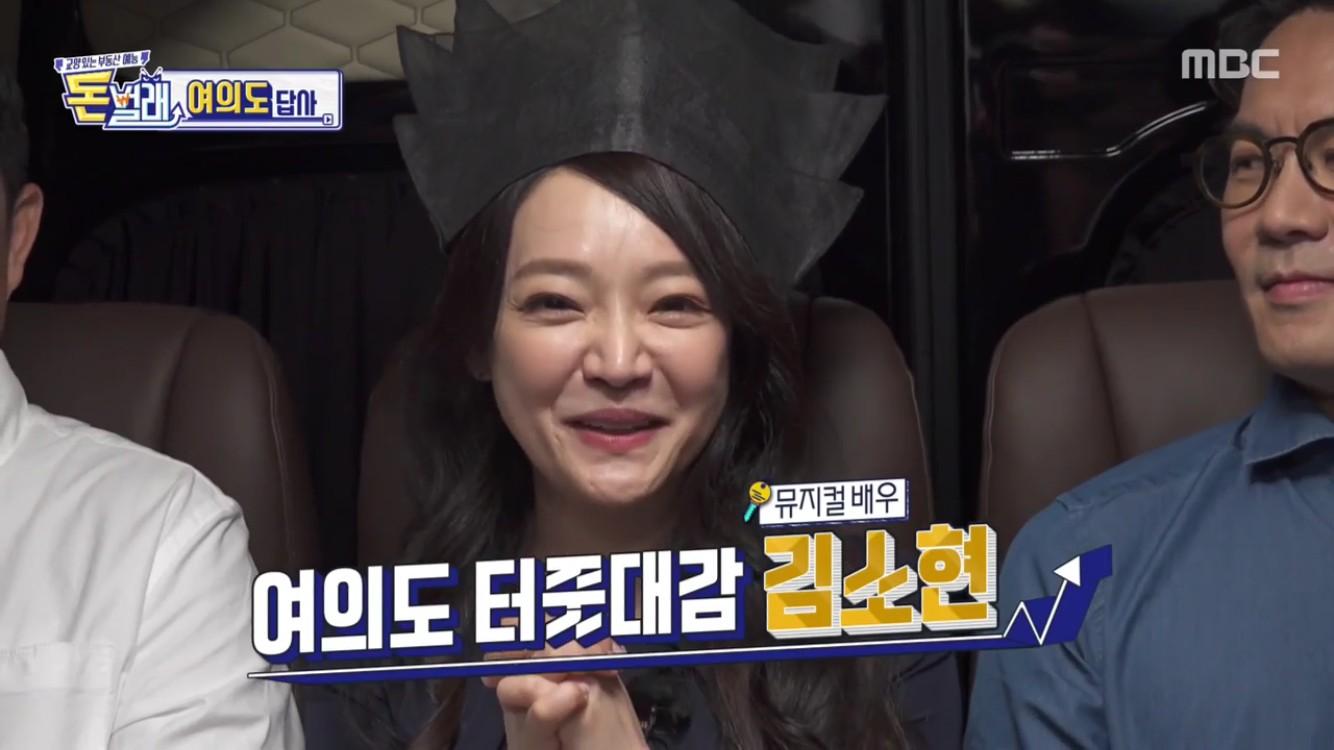 """'돈벌래' 김소현 """"여의도 24년 터줏대감…현재 용산 반전세 거주 중"""""""