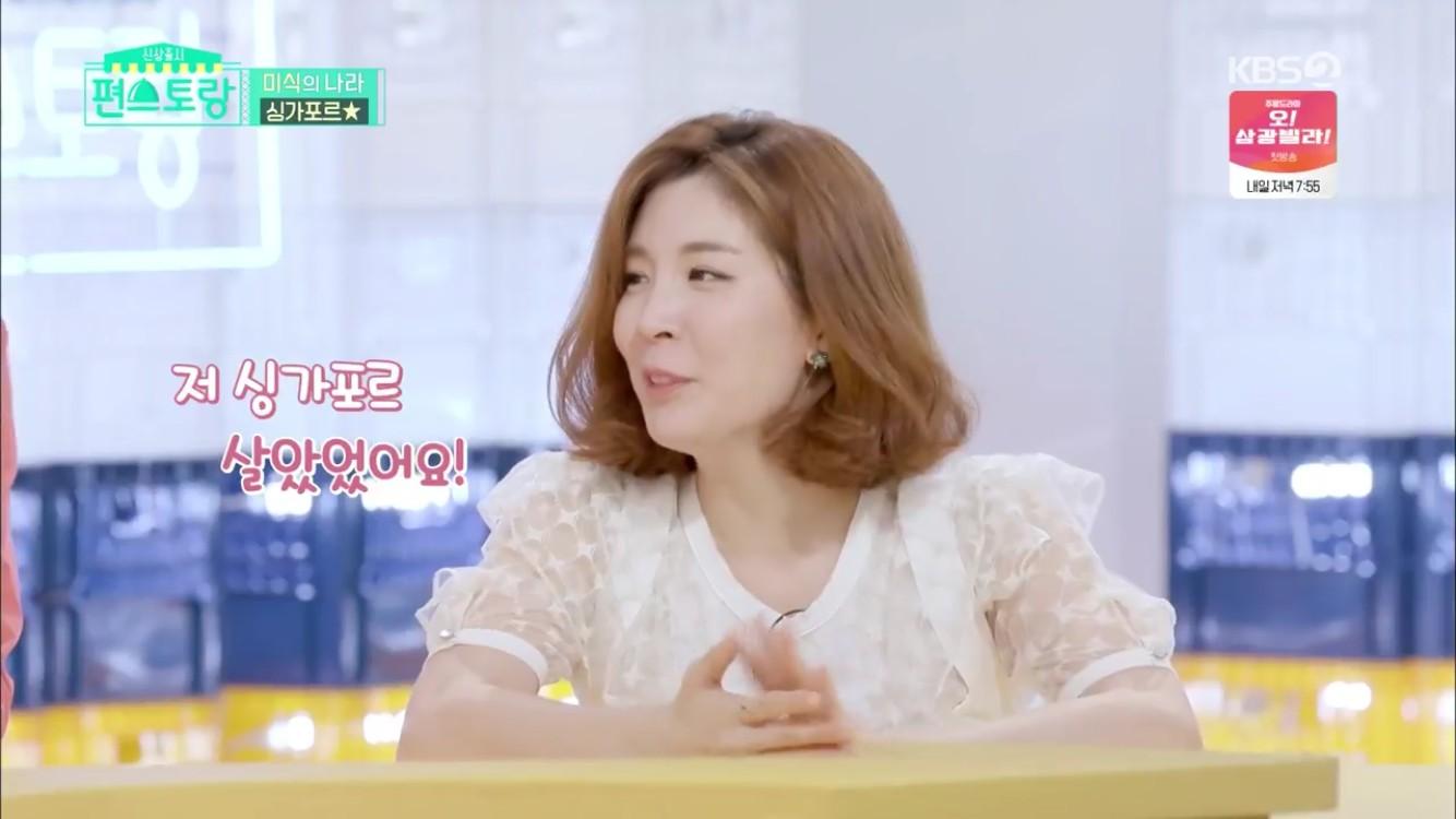 """'편스토랑' 함연지 """"싱가포르에 살았었다"""" 남다른 클래스"""
