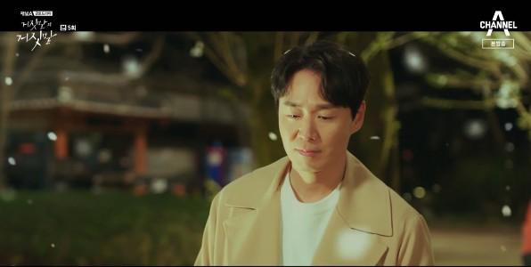"""'거짓말의 거짓말' 이유리, 연정훈X고나희 부녀 하우스에 입성 """"유혹 본격화"""" [종합]"""