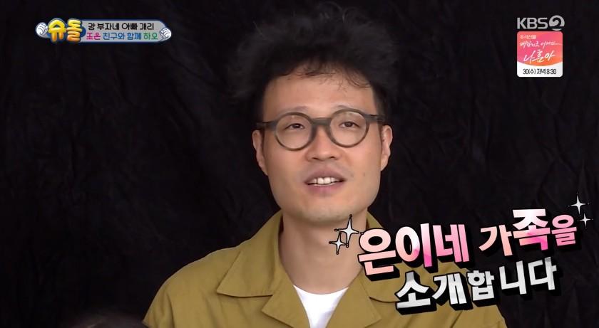 '슈돌' 정인♥조정치, 붕어빵 둘째아들 첫 공개... 곱슬머리까지 똑 닮았네